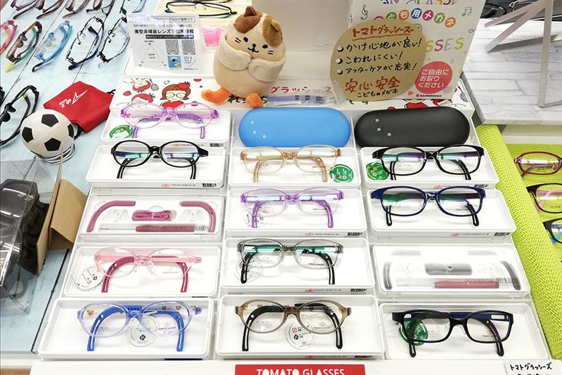 あいずみ眼鏡店